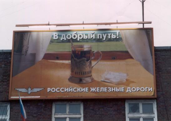 Russische Geschichte sowie